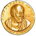hippocrates-munt